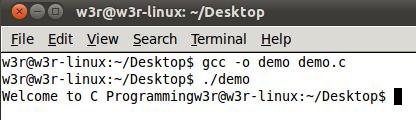 c-program run linux