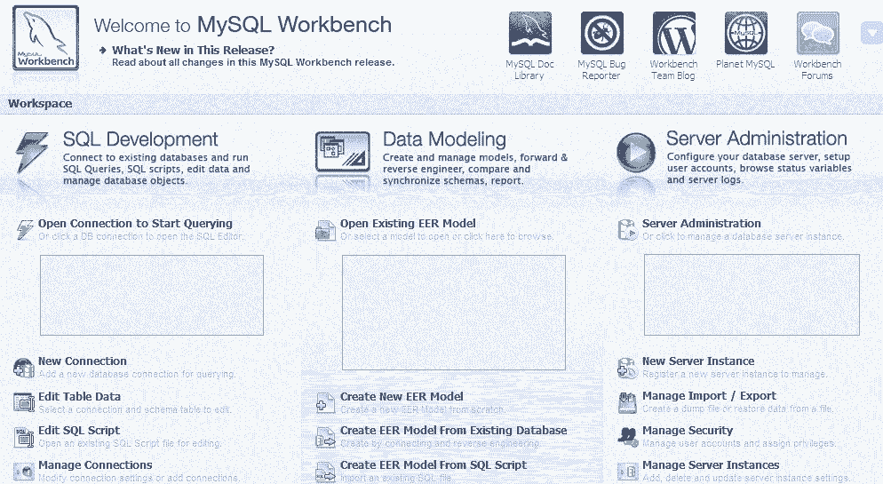 MySQL workbench tutorial - w3resource
